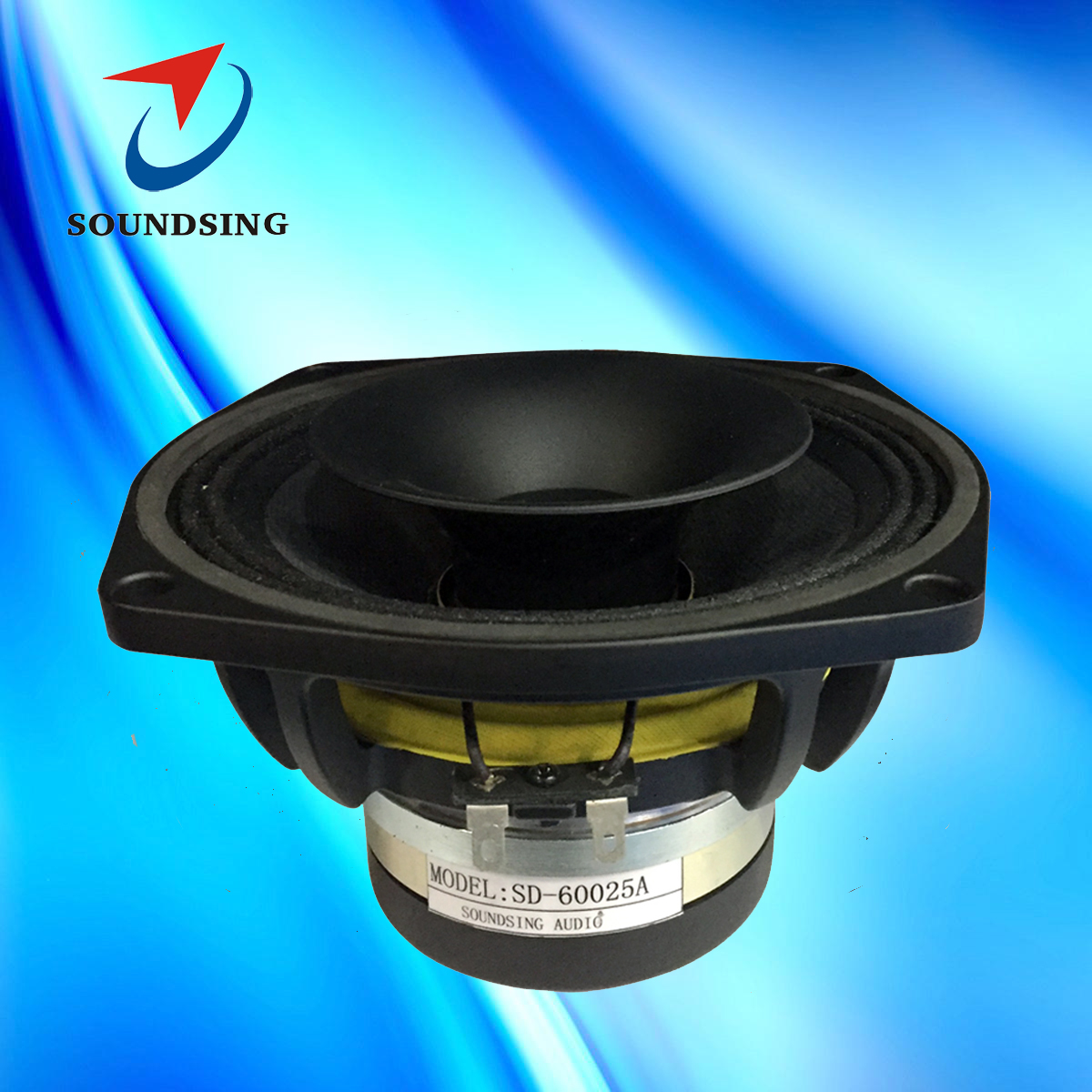 6.5 inch neodymium coaxial speakers SD-60025A